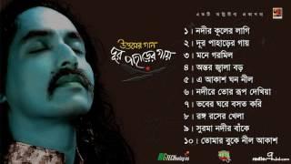 Dur Paharer Gay   Uttom   Full Album   Audio Jukebox