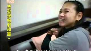 20110318《草根菩提》開心女孩成功記(桃園中壢)