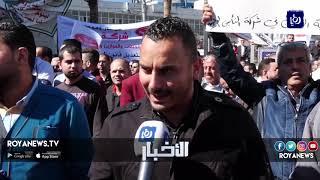 احتجاجات في رام الله لتجاهل الحكومة تعديل قانون الضمان الاجتماعي قبل بدء تطبيقه - (29-10-2018)