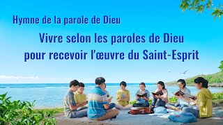 Cantique en français 2020 « Vivre selon les paroles de Dieu pour recevoir l'œuvre du Saint-Esprit »