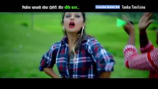 New Dohori Dansing Song || Safe Bagara ||साफे बगर Tanka Timilsina & Nisha Thapa Ft.Karishma Dhakal