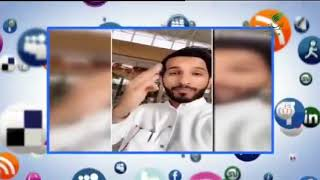 محمد النحيت \