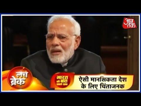 PM Modi's Strict Warning To Pakistan On Cross Border Terrorism; Calls Pakistan Terror Export Factory