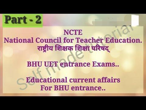 NCTE.. National council for teacher education. BHU UET entrance Exams.. Educational current affairs.