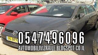 Доска Объявлений в Израиле - Volkswagen Golf(Доска Объявлений Купить авто в Израиле, тел 0547496096 : Volkswagen Golf - Фольксваген Гольф, 2013 год, автомат, хэчбек,..., 2015-07-21T20:46:52.000Z)
