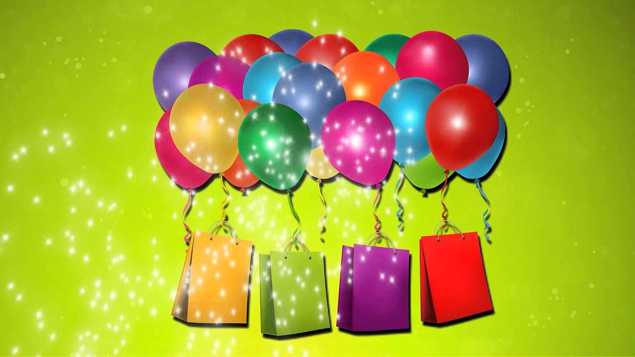 фото с днем рождения шарики