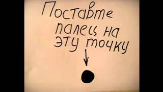 Фокус Обман зрения Интересное видео #7(Фокус :D., 2012-07-27T12:42:16.000Z)