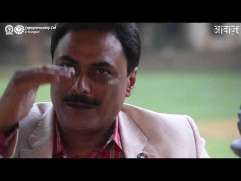 Awaaz, IIT Kharagpur || Know Y...