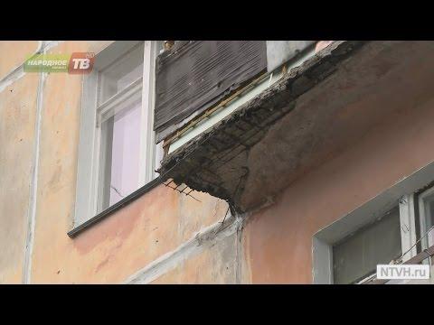 Трагическое обрушение: рухнул балкон вместе с хозяйкой - вид.