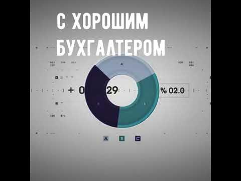 Бухгалтерша.онлайн на Пушкина 25 в Казани. Сдача отчетности  и ведение бухгалтерского учета.