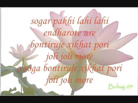 Moina kun bidhotai hajile Assamese song lyrics