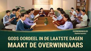 Gods oordeel in de laatste dagen maakt de overwinnaars