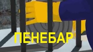 видео купить Ватерплаг (цена на Ватерплаг)