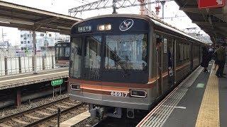 大阪市交通局66系電車 66617F 天神橋筋六丁目-淡路 Osaka Metro