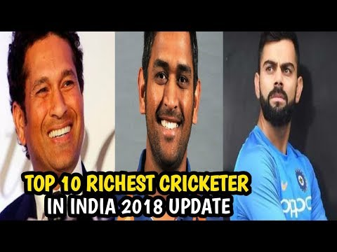 Top 10 Richest Cricketer In India 2018 | Richest Cricketer In The World 2018 |