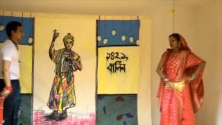 আমার গরুর গাড়িতে বউ সাজিয়ে, Amar Gorur Garite Bou Sajiye, Bangla Dance, Berlin Germany