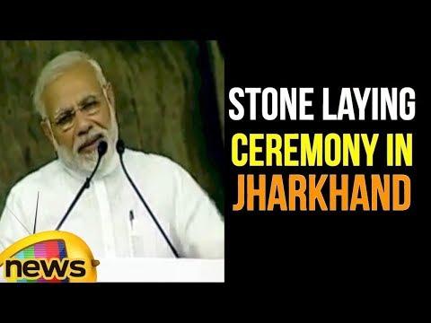 PM Modi's speech at Foundation Stone laying Ceremony in Jharkhand | Mango News