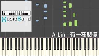 """[琴譜版] A-Lin - 有一種悲傷 A Kind of Sorrow - 電影 """"比悲傷更悲傷的故事"""" 主題曲 - 鋼琴教學 Piano Tutorial [HQ] Synthesia"""