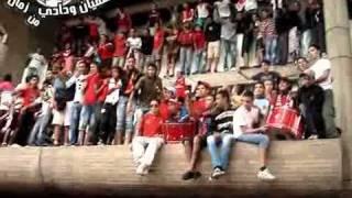WydadVsFar-Ambiance AVant Match-Hamra Ya Mon Amour.wmv