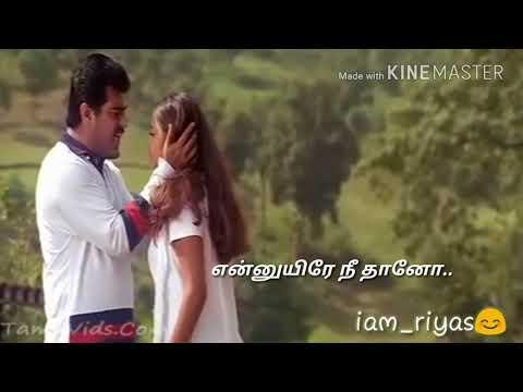 Thalattum katre va poovellam un vasam tamil lyrics song video