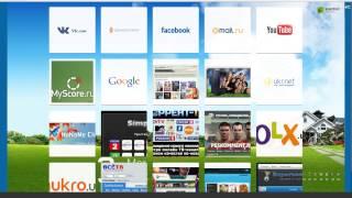 Как смотреть бесплатно ТВ по интернету