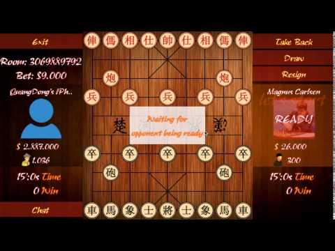 Chinese Chess Online - Play Xiangqi