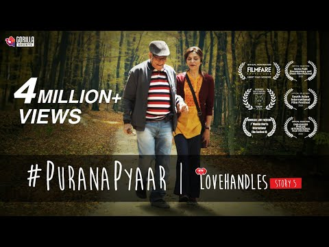 #PuranaPyaar | Short Film of the Day