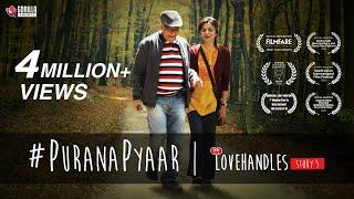 #PuranaPyaar | Mohan Agashe | Lillette Dubey | Filmfare Nominated Short Film| Gorilla Shorts