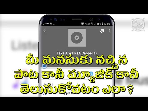 How to Recognition Music and Songs in Mobile || Shazam || in Telugu || Tech-Logic