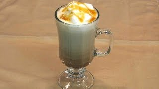 Kona French Press Vanilla Latte – Lynn's Recipes