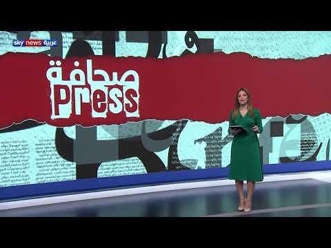 التايم تبرز تفاصيل خطة ترامب للسلام في الشرق الأوسط #صحافة_Press  - نشر قبل 10 دقيقة