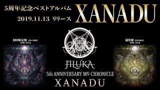 JILUKA / XANADU (Best Album : preview)
