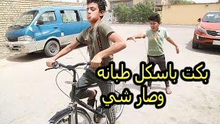 الطفل الغبي ( جريمه وقتل)  فلم عراقي قصير 2021