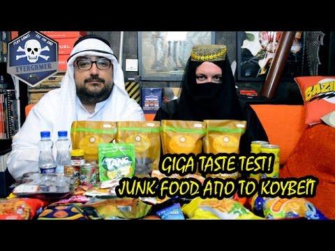 JUNK FOOD ΑΠΟ ΤΟ ΚΟΥΒΕΪΤ!