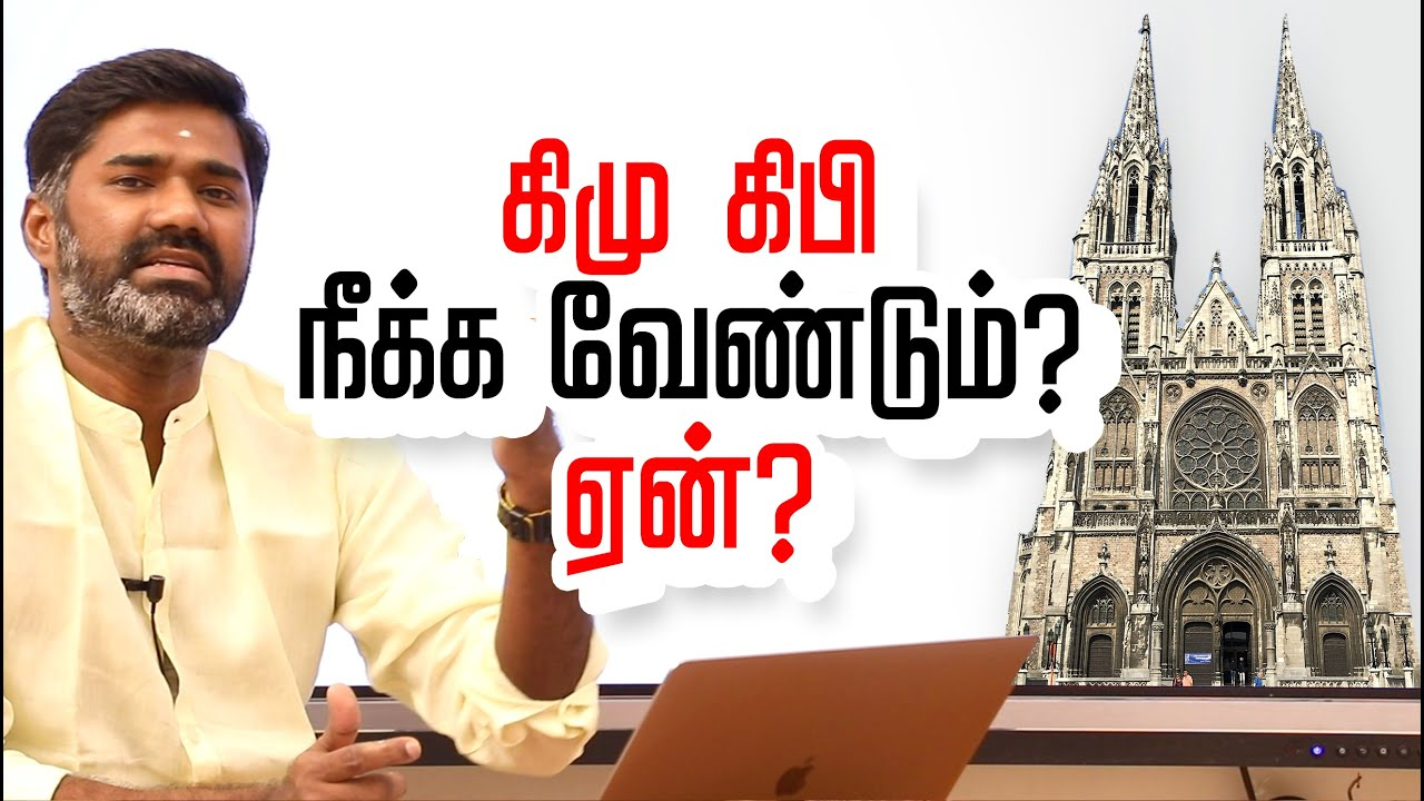 BC and AD பாடத்தில் நீக்க வேண்டும்.| BC and AD vs BCE and CE | historical Behavior of Christianity 4