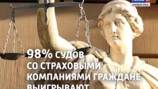 Инфографика. Автоюристы(А также на сайте http://www.cheltv.ru/, 2016-10-06T11:08:44.000Z)