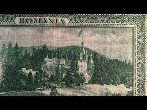 Romanian Banknotes (Paper Money) from Ebay (Video)