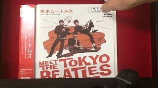 TOKYO BEATLES『Meet The TOKYO BEATLES』(初回限定プレス・アナログ7in...