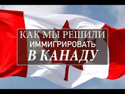 знакомства канада украина