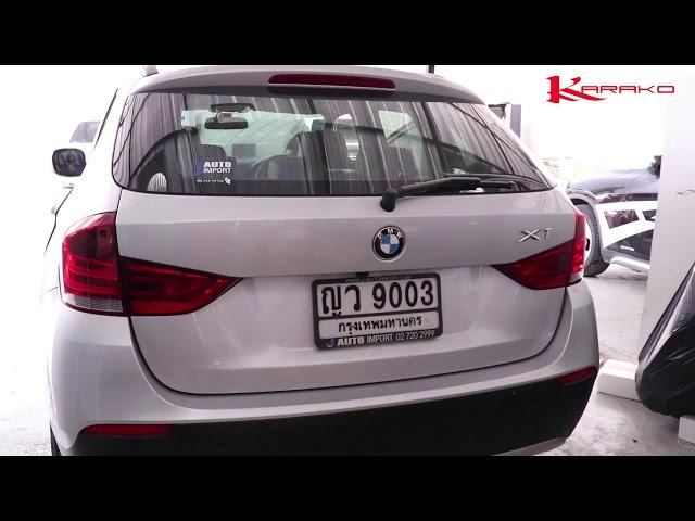 ระบบเปิด-ปิดฝากระโปรงท้ายอัตโนมัติ BMW X1