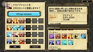 Aurcus online Archer NEW skill build/SC