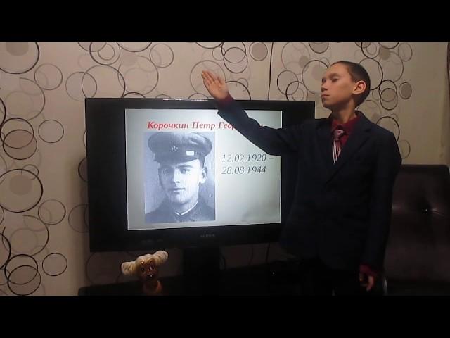 Изображение предпросмотра прочтения – АльгизАхметов читает авторское произведение «Мы будем помнить Вас!»