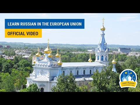 Learn Russian in the European Union 2015