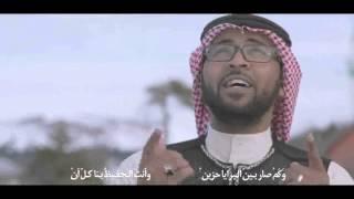 كليب توكل على الله للمنشد محمد عباس