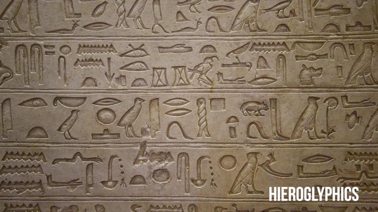 Hieroglyphics - Art Vocab Definition - YouTube