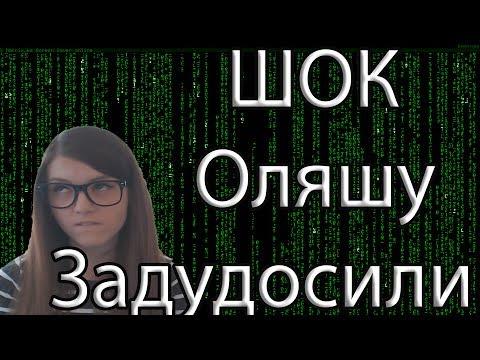 лучшие сайты по секс знакомству в украине