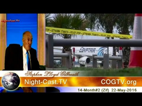 Watch Now – 22-May-2016 – Night-Cast.TV World News - May 22