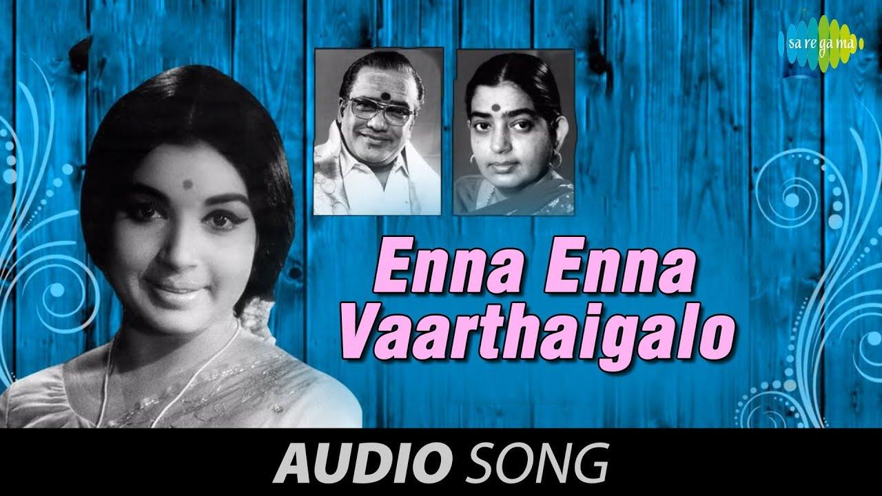 Enna Enna Vaarthaigalo Tamil & English Song lyrics