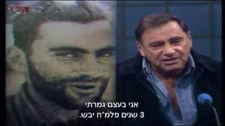 חיים שכאלה - יוחאי בן נון 1982