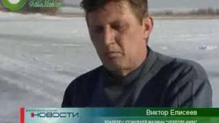 Машина Провалилась Под Лед.avi(, 2010-04-06T14:42:47.000Z)